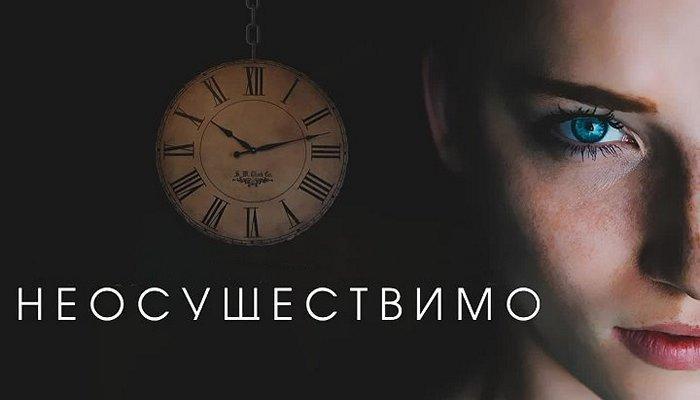 Ваше непрощающее эго. Советы психолога. Консультаци психолога в Москве