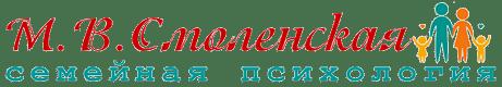 Психолог Марина Смоленская Logo
