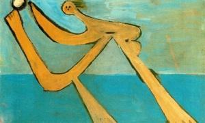 Упражнение «Рисунок Пикассо»