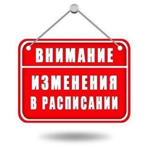 Объявление на сайте психолога. Семейный психолог занятия по расстановкам в Москве