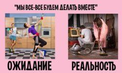 kak-sohranit-semju_1