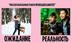 kak-sohranit-semju_2