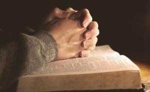 Молитва о прощении