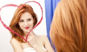 Как сформировать у себя адекватную самооценку?