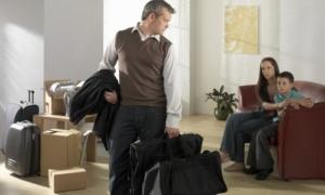 Муж ушел из семьи, но обещал вернуться?