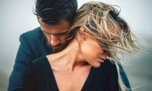 Как любят мужчины: 6 правил их игры